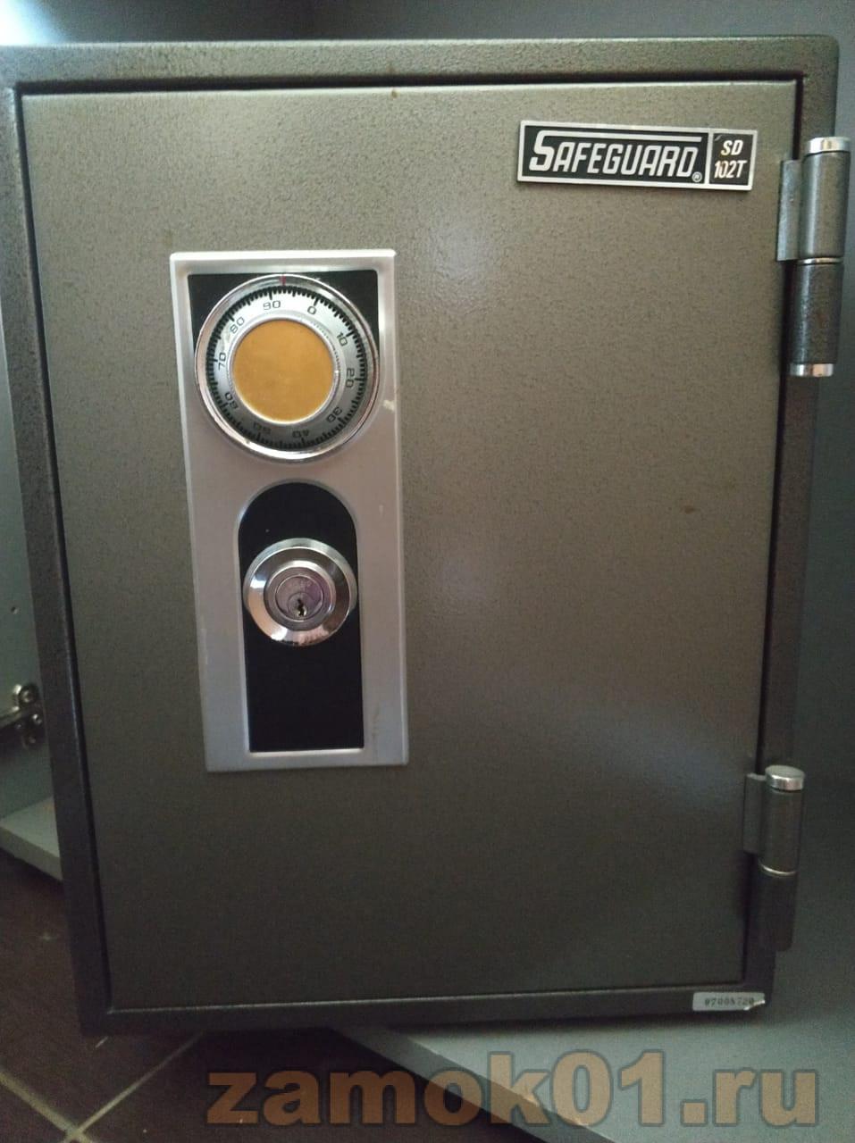 Как открыть сейф Safeguard