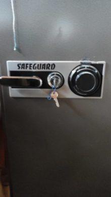 открыть Safeguard